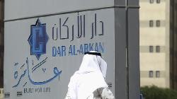 Saudi Arabia shares lower at close of trade; Tadawul All Share down 0.73%