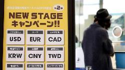 FOREX-Euro near 7-week low after ECB; China virus worries linger