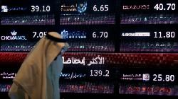 Saudi Arabia shares higher at close of trade; Tadawul All Share up 1.00%