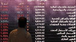 Saudi Arabia shares lower at close of trade; Tadawul All Share down 0.28%