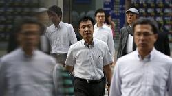 Japan shares higher at close of trade; Nikkei 225 up 0.60%