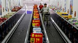 China's Factory Index Surges to 3-Year High on Strong Demand