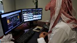 Saudi Arabia shares higher at close of trade; Tadawul All Share up 0.76%