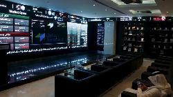 Saudi Arabia shares lower at close of trade; Tadawul All Share down 0.42%