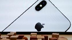 Apple's New iPhones to be Unveiled Sept. 15