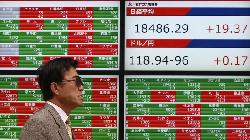 Japan shares higher at close of trade; Nikkei 225 up 0.74%