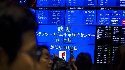 Japan shares higher at close of trade; Nikkei 225 up 0.94%