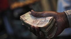 CSB Bank Closes at 52-Week High on Record Net Profit