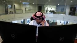 Saudi Arabia shares higher at close of trade; Tadawul All Share up 1.59%