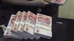 Global Payments Made in Yuan Rose to 1.88% in May