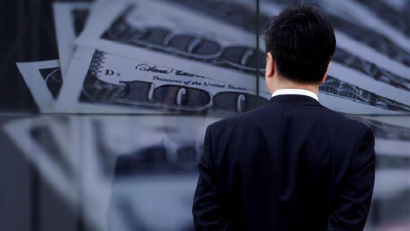 FOREX-Dollar slips vs most currencies on U.S. stimulus expectations - Investing.com India