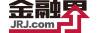 节省3700亿!5G之战联通电信结盟战移动,投行猛调目标价:中国电信看涨77%