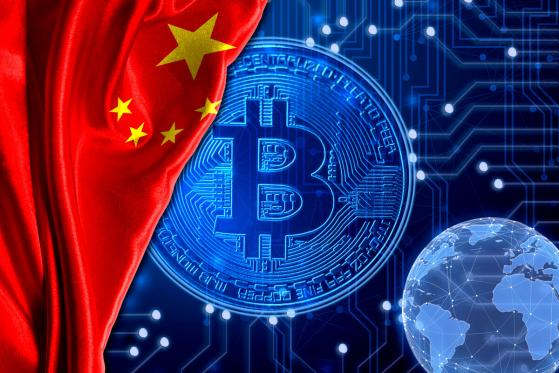 Chinese Crypto Firms Unfazed by Bans, Eye Sector Innovations