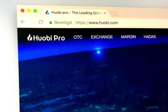 Huobi Moves to Facilitate Crypto Exchange Launches with Cloud Offering
