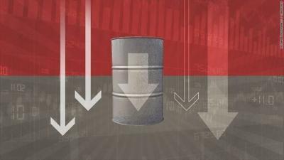 Giá dầu giảm hơn 4% sau khi Bộ trưởng Năng lượng Ả-rập Xê-út đề xuất giảm sản lượng yếu hơn dự báo