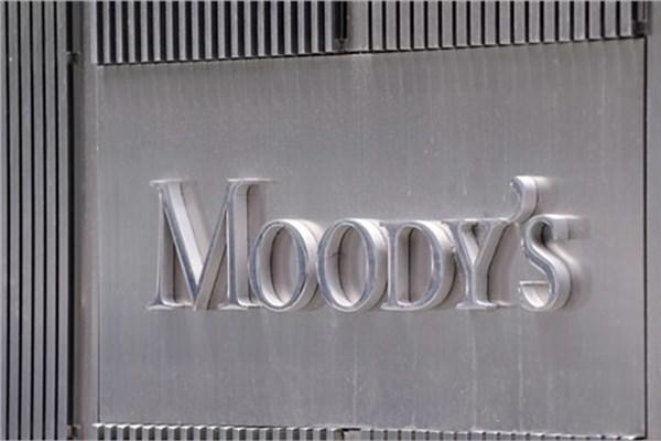 © EborsaHaber. Moody's: Fransa'nın Kredi Notu Açısından Pozitif