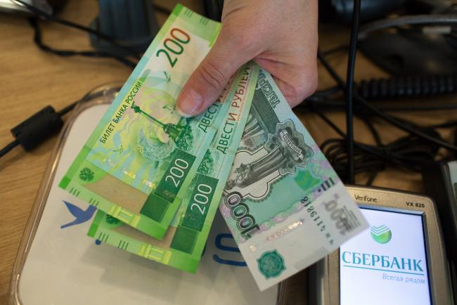 Forecaster Says World S Best Currency