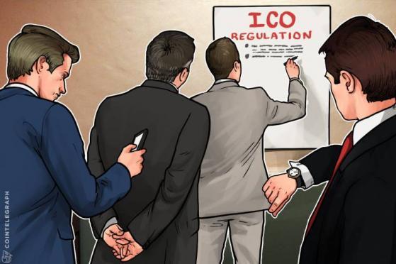 US: SEC Official Says ICO Regulation Should Be 'Balanced', Congressman Suggests Ban