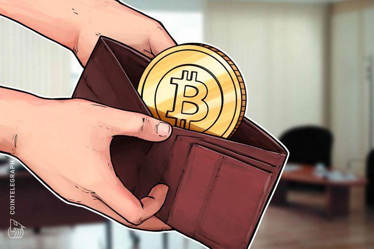 El minorista de Bentley, Bugatti y Rolls-Royce anuncia que ahora acepta Bitcoin