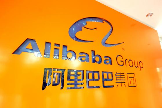 China's Alibaba Takes Blockchain Cloud Business to International Markets