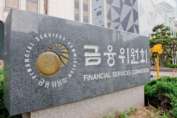 한국블록체인협단체연합회, 공동성명서 발표…조속한 제도 마련 촉구