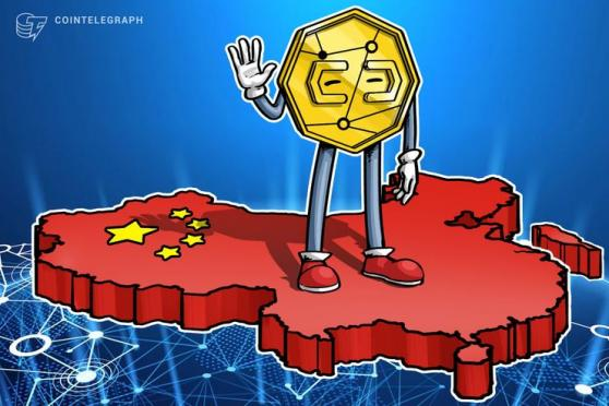 Annual List of China's Richest Includes Crypto Entrepreneurs