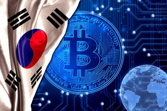 State-Issued Cryptocurrency No Go for Bank of Korea