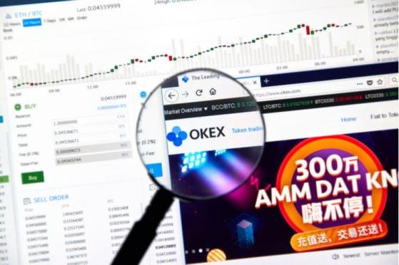 OKEx CEO Resigns Shortly After Malta Operation Begins