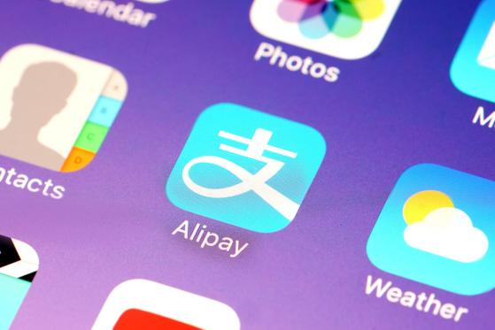 Alibaba's Ant Financial Shifts to Technology: More Blockchain Coming