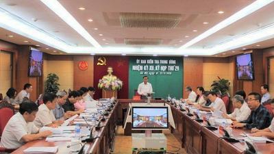 Kỷ luật cách tất cả chức vụ trong Đảng đối với Đại tá Hồ Xuân Vượng