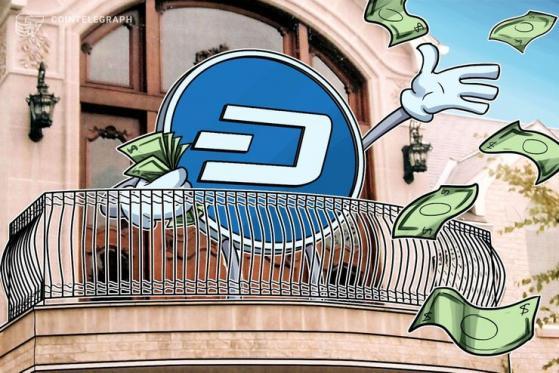 仮想通貨ダッシュが高騰 南米での普及に期待感か