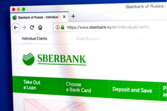 Sberbank Conducts Russia's First Commercial Bond Deal on Blockchain