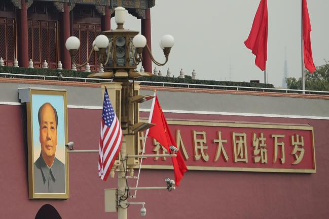 U.S.-China Trade War: What Led to the Stalemate