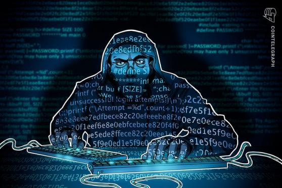 US Justice Dept. Convicts Two Romanians of Cybercrimes Including Cryptojacking
