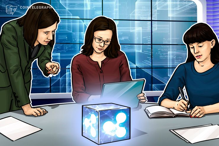 Ripple y una importante universidad de Beijing lanzan beca de investigación de blockchain