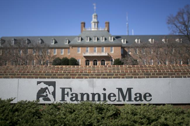 © Bloomberg. The Fannie Mae headquarters stands in this photograph taken with a tilt-shift lens in Washington, D.C., U.S., on Tuesday, April 2, 2013.