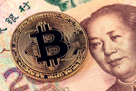 China Should Consider Yuan-Pegged Stablecoin, PBoC Researchers Suggest