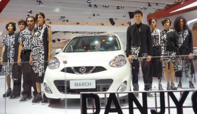 © Warta Ekonomi. Begini Cara Nissan Puaskan Pelanggan