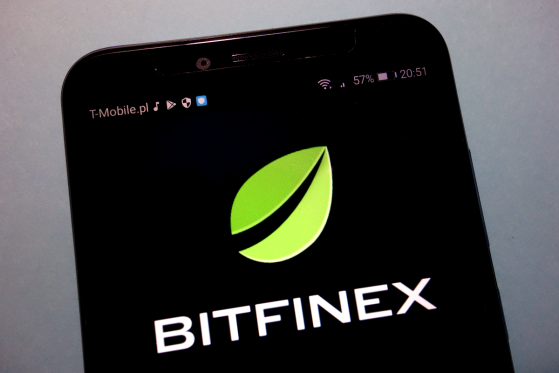 Investigation Against iFinex Extended for Another 90 Days By Cryptoves
