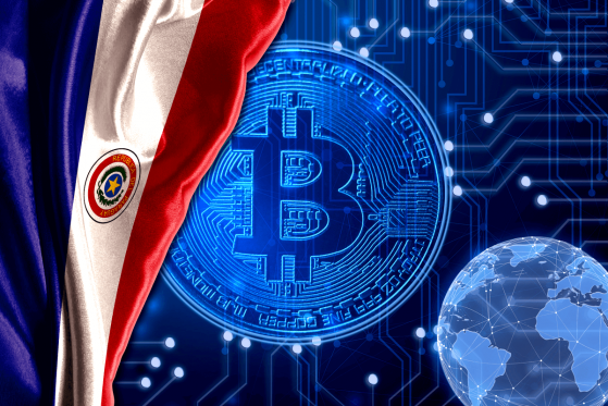Paraguay to Become Home to World's Largest Mining Farm