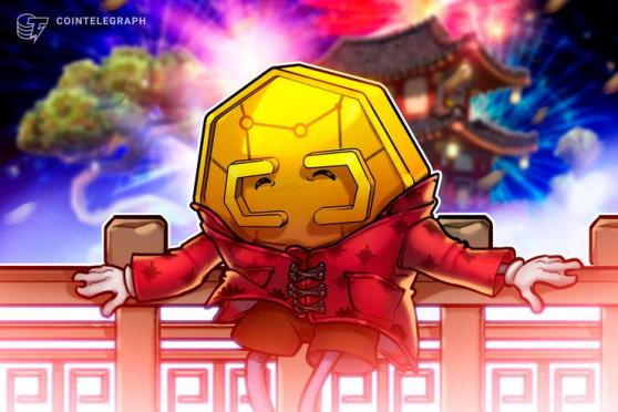 Tech Like Blockchain Will Transform Chinese Economy, Bank Chair Says
