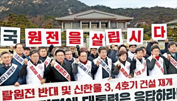 """脫원전 반대"""" 33만명 의지 靑에 전달 부터 Hankyung"""