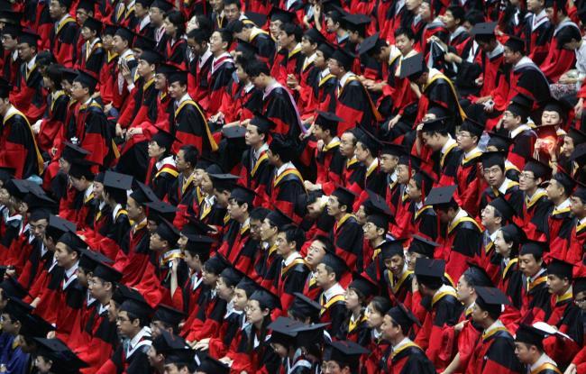 China's No. 1 University Has a BigDebt Problem