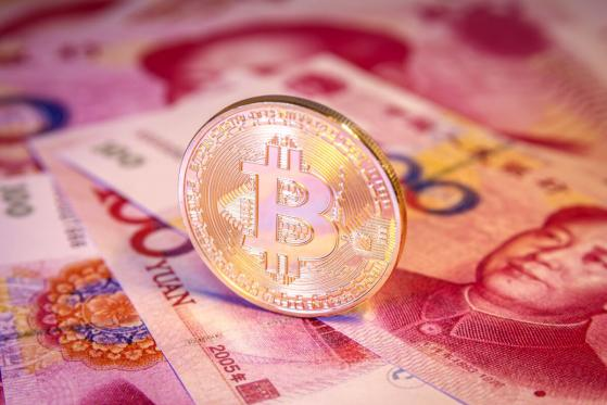 Bitcoin Trading In Chinese Currency Falls Sharply Central Bank