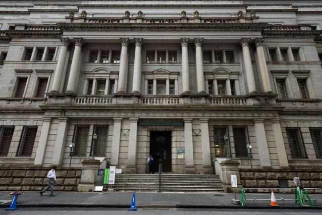 BOJ Makes Sweeping Cuts to Bond Buying in a Bid to Steepen Curve