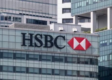 'Onderzoek HSBC om schending sancties Huawei'