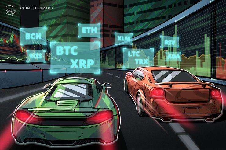 Bitcoin, Ripple, Ethereum, Bitcoin Cash, EOS, Stellar, Litecoin, Tron, Bitcoin SV, Cardano: Price Analysis, Jan. 16