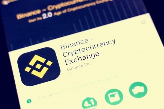 Binance Makes First Acquisition, Buys Crypto Wallet Trust Wallet