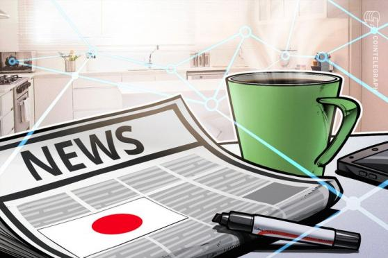 Cryptocurrency News From Japan: Jan. 20–24 in Review By Cointelegraph