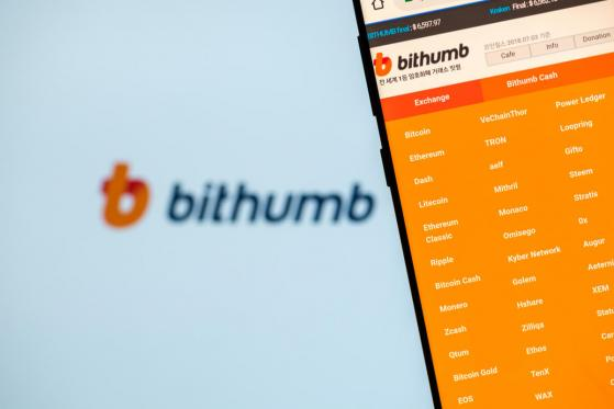Bithumb Opens Ethereum-Based Decentralized Exchange